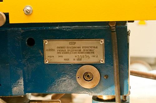 Агрегат 1989 года выпуска - заводские характеристики
