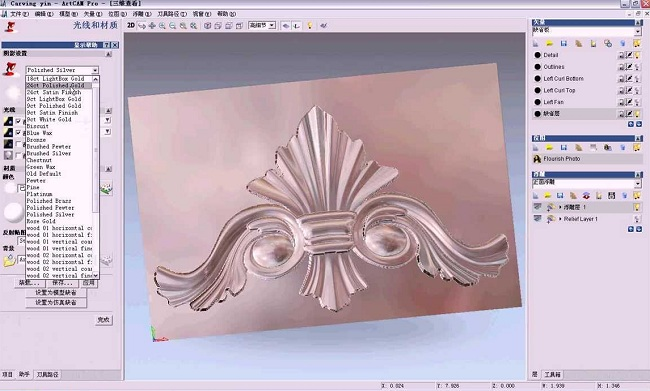 Создание объемной модели в программе CAD для 3D станка