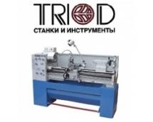 Triod (Триод)